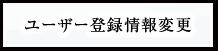 yoyakuside003